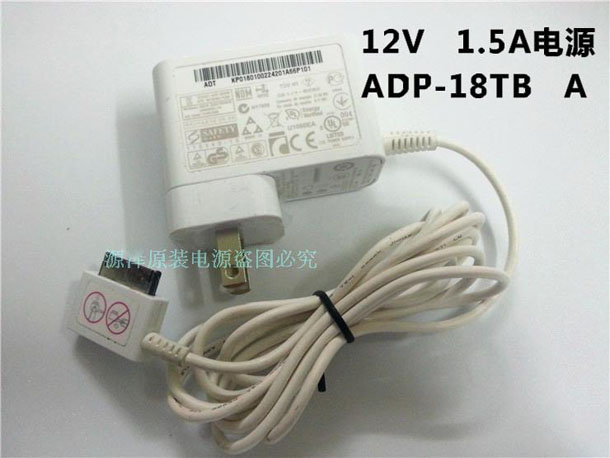 AC Power Adapter Charger For Acer Iconia Tab W510 W510P ADP-18TB A 12V 1.5A