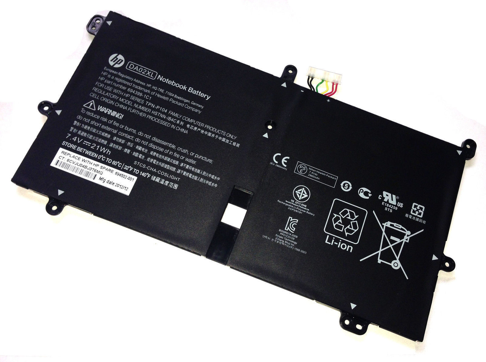 laptop how to make battery 2 battery 1
