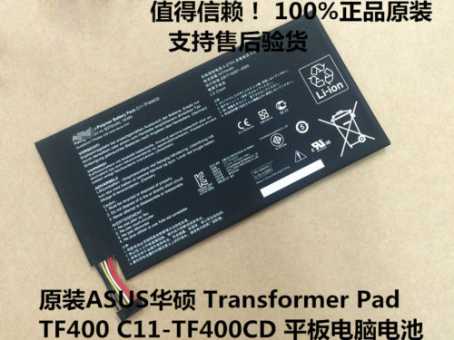 Replacement Asus Transformer Pad TF400 C11-TF400CD Battery
