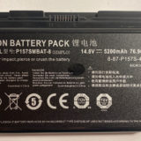 Replacement Clevo P157SMBAT-8 P157SM SAGER NP8250 laptop battery